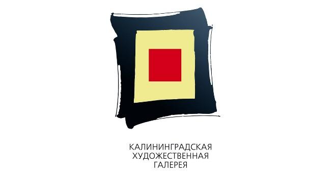 Выставка «Искусство видеть мир» в Калининграде принимает первых посетителей