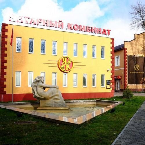Калининградский янтарный комбинат продал на аукционе более полтонны минерала мелких фракций