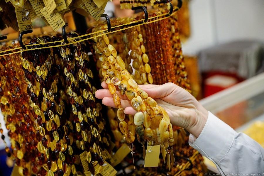 В сентябре 244 тонны калининградского янтаря продано через электронную биржу Петербурга