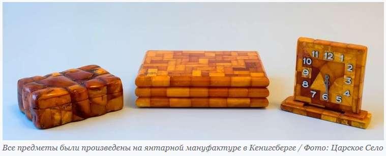 Три уникальных предмета появились в Янтарной комнате Царского Села